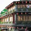 Taiwan House with lanterns