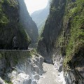taroko dragon ridge