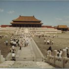 Sichuan - Forbidden City