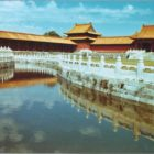 Sichuan - Forbidden City Reflections - 1983