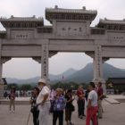 Silk Road - Shaolin Temple gate