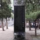 Silk Road - stele and tortoise in Shaolin
